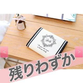 レディー(Rady)のマルチケース(母子手帳ケース)