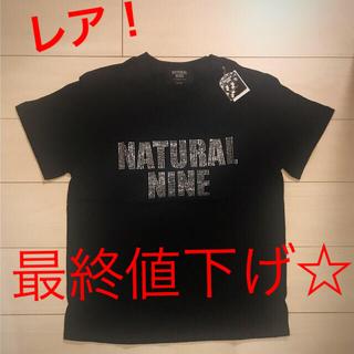 ナチュラルナイン(NATURAL NINE)のレア!ナチュラルナイン  キラキラ  Tシャツ☆(Tシャツ/カットソー(半袖/袖なし))