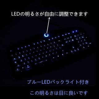 USB接続有線 ゲーミングキーボード LEDバックライトマルチメディア    明(その他)