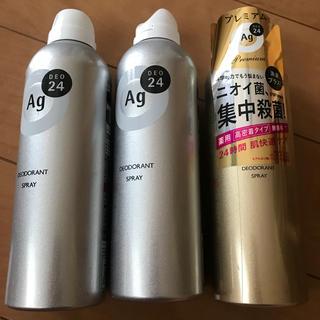 エージー(AG)のスーパーSALE‼️大人気‼️AG新品3品(^-^)制汗剤売上NO1ブランド(制汗/デオドラント剤)