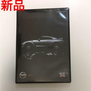 ニッサン(日産)の【新品】NISSAN GT-R  非売品DVD(カタログ/マニュアル)