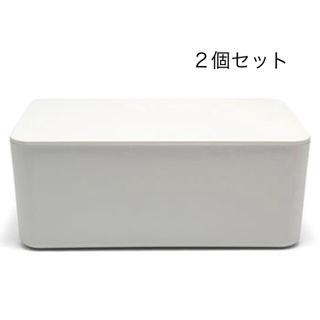 MUJI (無印良品) - 【無印】ウェットシートケース 2個