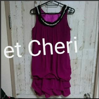 エシェリ(et Cheri)のet Cheri★ワンピース(ミニワンピース)