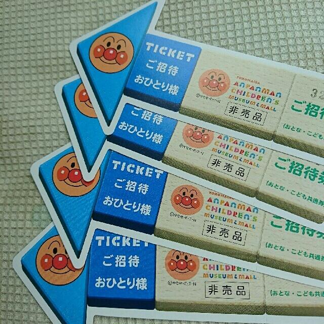 チケット コンビニ アンパンマンミュージアム チケット・営業時間 名古屋アンパンマンこどもミュージアム&パーク