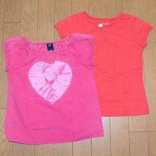 ギャップ(GAP)の120cm☆Tシャツ2枚組(GAPとUNIQLO)(Tシャツ/カットソー)