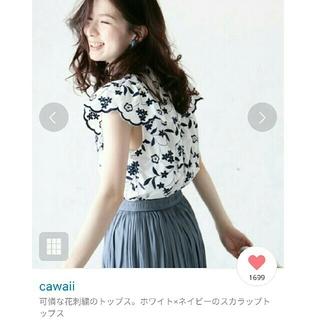 カワイイ(cawaii)のCawaii 刺繍トップス(カットソー(半袖/袖なし))