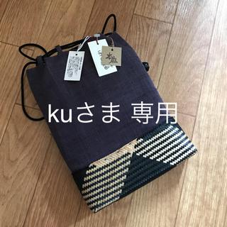【未使用】男性用 和装 麻 信玄袋 バッグ 巾着 浴衣 甚平(和装小物)
