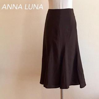 アンナルナ(ANNA LUNA)の未使用品 ANNA LUNA ゴアードスカート ブラウン サイズ64(ひざ丈スカート)