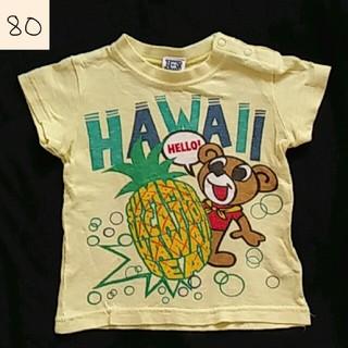リトルベアークラブ(LITTLE BEAR CLUB)のリトルベアークラブ Tシャツ 80(Tシャツ)