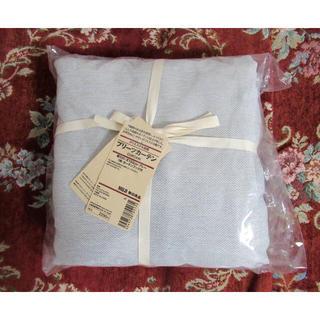 MUJI (無印良品) - 新品 無印良品 ポリエステル杢調プリーツカーテン グレー 幅100×丈135cm