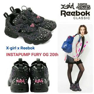 エックスガール(X-girl)のX-girl x Reebok☆20周年限定 インスタポンプフューリー 23cm(スニーカー)