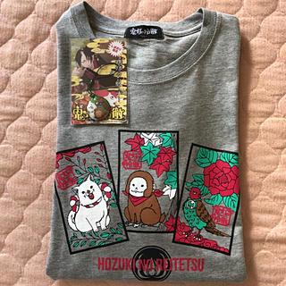 シマムラ(しまむら)の新品 未着用   鬼灯の冷徹 コラボTシャツ       メンズ LL(Tシャツ/カットソー(半袖/袖なし))