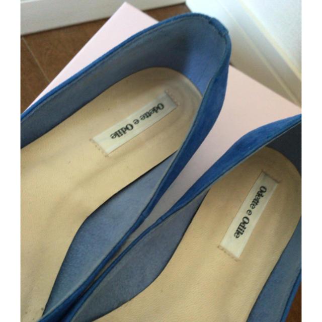 UNITED ARROWS(ユナイテッドアローズ)のオデット エ オディール スウェード フラット  Odette e Odile  レディースの靴/シューズ(ハイヒール/パンプス)の商品写真