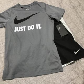 ナイキ(NIKE)の新品NIKE 150M半袖 Tシャツとパンツ(パンツ/スパッツ)
