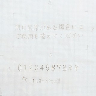 fukuneko様専用ページ(はんこ)