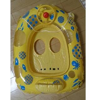 幼児用足入れボート 浮き輪