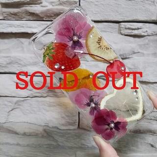 ☆[S13] 押し花 & 押しフルーツのスマホケース☆(スマホケース)