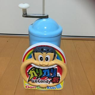 バンダイ(BANDAI)のガリガリ君 手動氷かき器(調理道具/製菓道具)