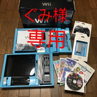 ウィー(Wii)の[すぐに遊べる]Wii 本体(クロ)とソフト、周辺機器セット(家庭用ゲーム本体)
