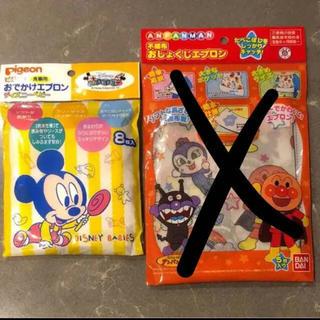 ディズニー(Disney)のディズニーベビー お食事エプロン(お食事エプロン)