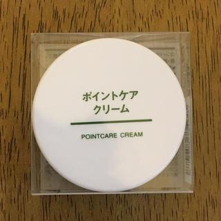 MUJI (無印良品) - 無印良品♡ポイントケアクリーム
