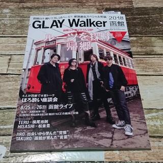 2018 GLAY Walkar グレイウォーカー(ミュージシャン)