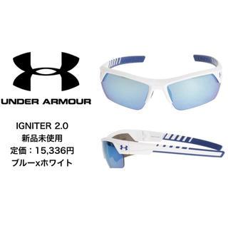 アンダーアーマー(UNDER ARMOUR)の新品未使用 アンダーアーマー サングラス IGNITER2.0(サングラス/メガネ)