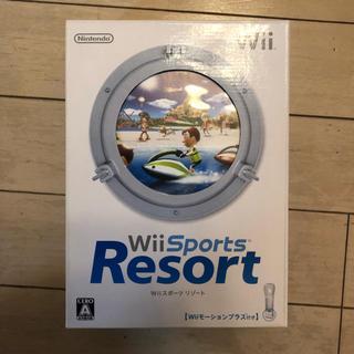 ウィー(Wii)のwii スポーツリゾート モーションプラスセット 中古(家庭用ゲームソフト)