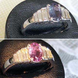 ✨希少✨アレキサンドライト❣️ダイヤ Pt900 プラチナ リング 指輪(リング(指輪))