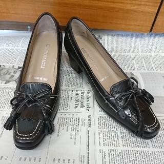ブルーノマリ(BRUNOMAGLI)のBRUNOMAGLI ブルーノマリ ローファー パンプス 小さいサイズ(ローファー/革靴)