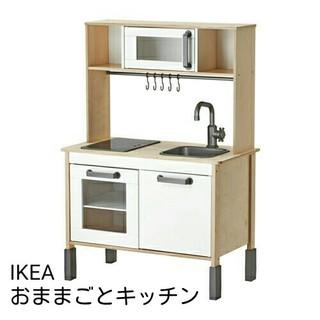 IKEA - DUKTIGおままごとキッチン, 72x40x109 cmIKEA