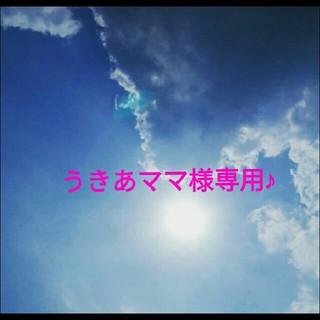 ゴーマルイチ(501)の【うきあママ様専用♪】Levi's リーバイス 501 xx (デニム/ジーンズ)