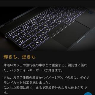 ヒューレットパッカード(HP)のSpectre x360 13-ae000 パフォーマンスモデル Office(ノートPC)