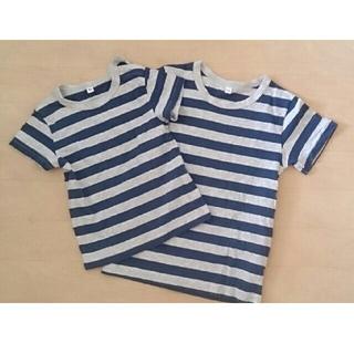 ムジルシリョウヒン(MUJI (無印良品))の無印良品 2枚セット ボーダー Tシャツ (Tシャツ/カットソー)