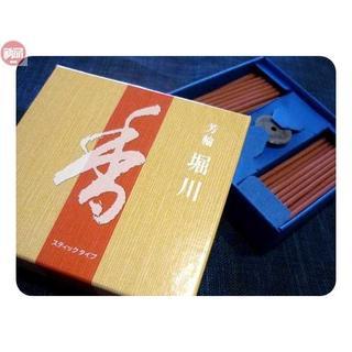 松栄堂のお香 芳輪堀川 ST徳用80本入 簡易香立付 #2102(アロマグッズ)