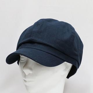 帽子 大きいサイズ キャスケット ラージ(ビッグ) ネイビー 値下げ!(キャスケット)