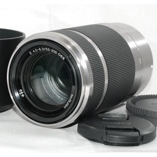 SONY - ❤️美品❤️屋外や旅行に❤️ソニー ミラーレス用望遠ズームE55-210