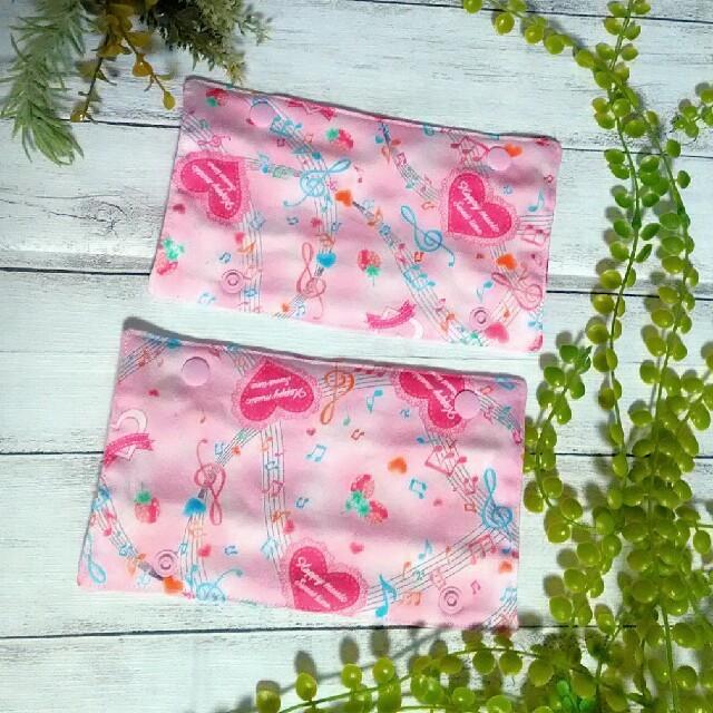 女の子 肩紐カバー 9 ハンドメイドのキッズ/ベビー(外出用品)の商品写真