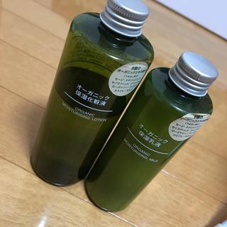 ムジルシリョウヒン(MUJI (無印良品))の無印良品 オーガニック 保湿 化粧水 乳液 セット まとめ売り おまけあり!(化粧水 / ローション)