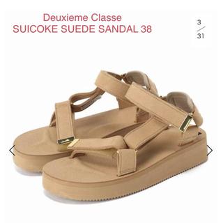 ドゥーズィエムクラス(DEUXIEME CLASSE)のDEUXIEME CLASSE SUICOKE SUEDE SANDALベージュ(サンダル)