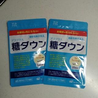 アラ(ALA)の【cocco☆様専用】アラプラス糖ダウン 30日分 2袋(その他)