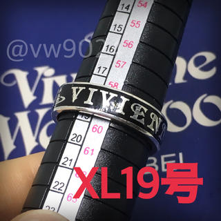 ヴィヴィアンウエストウッド(Vivienne Westwood)のコンジットストリートリング xl 19号 ブラック(リング(指輪))
