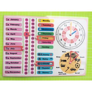 知育 カレンダー 時計 ピンク