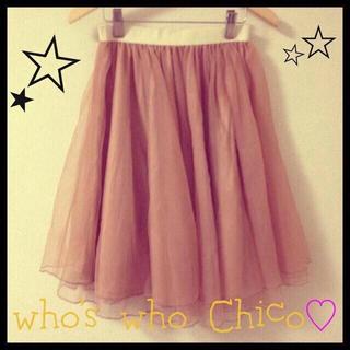 フーズフーチコ(who's who Chico)の♡チュールスカート♡(ひざ丈スカート)
