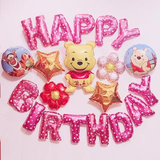 プーさんの可愛い誕生日バルーンセット♡大切な思い出に♡送料無料