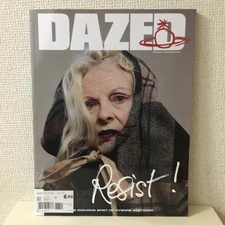 ヴィヴィアンウエストウッド(Vivienne Westwood)のDAZED(ファッション)