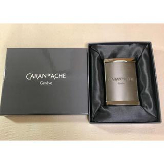 カランダッシュ(CARAN d'ACHE)の新品未使用品 CARAN d'ACHE(カランダッシュ) 携帯灰皿(タバコグッズ)