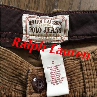 ラルフローレン(Ralph Lauren)のRalph Lauren polo jeans パンツ コーデュロイ S 茶(カジュアルパンツ)