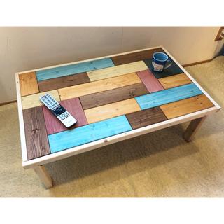 【建築工房が作る】木製ローテーブル
