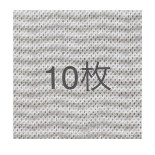 ムジルシリョウヒン(MUJI (無印良品))の無印良品 MUJI  LOHACO限定 キッチンダスター グレー 10枚セット(テーブル用品)